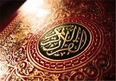 برای نخستین بار قرائت شبانه روزی قرآن کریم در روسیه