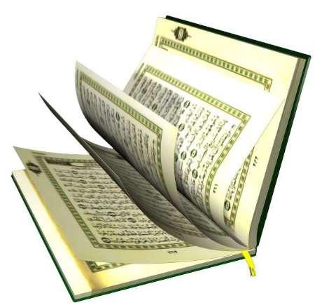 همکاری سازمان دارالقرآن با شبکه قرآن سیما