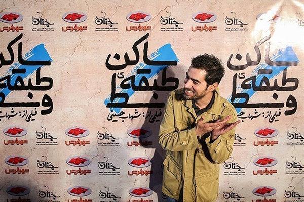 شهاب حسینی بازیگر «برادرم خسرو» شد