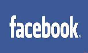 هشداری که ترکیه به فیس بوک داد