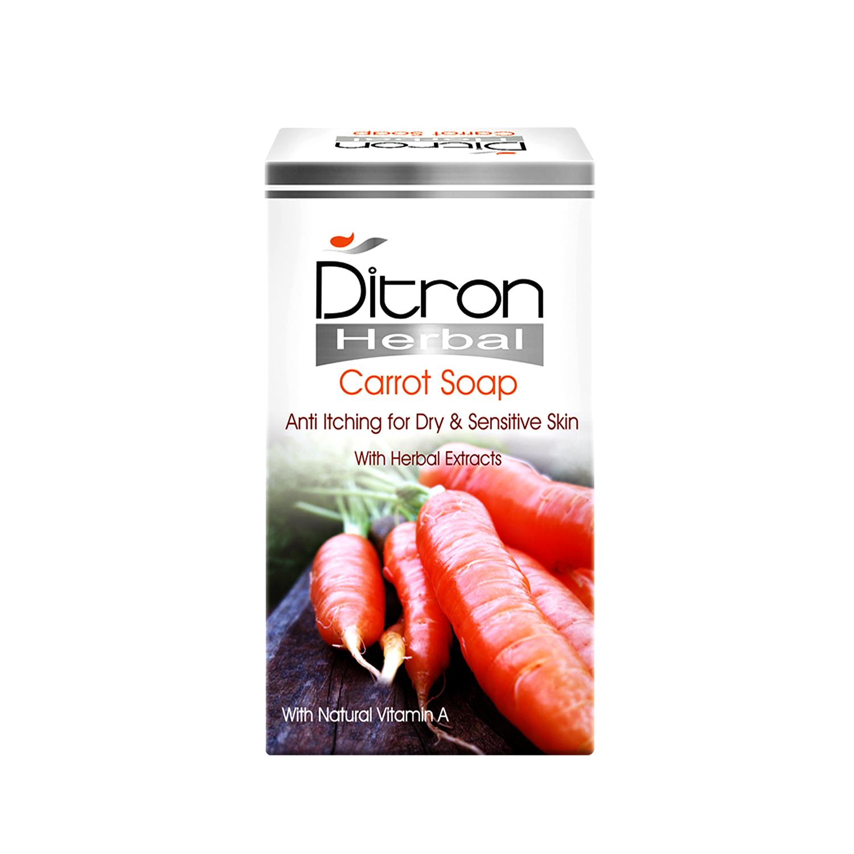 صابون هویج دیترون 125 گرمی