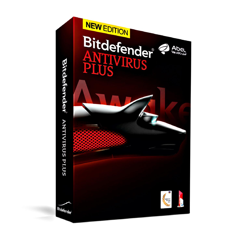 آنتی ویروس Bitdefender Plus تک کاربر