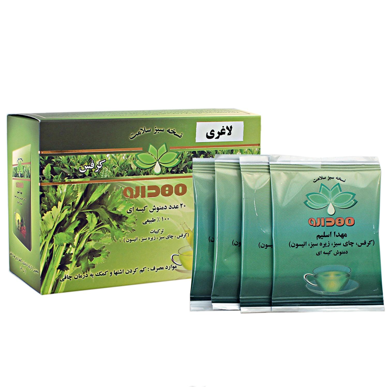 دمنوش گیاهی کیسهای مهدا اسلیم(کم کننده اشتها و کاهش دهنده وزن)