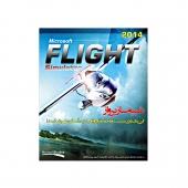 نرم افزار آموزشی شبیه ساز پرواز