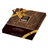 شکلات کادویی اسپشیال الیت پرالین زرد