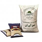 برنج هاشمی 10کیلوگرمی