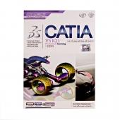 نرم افزار آموزشی Catia V5R21 مهرگان
