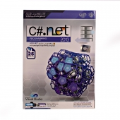 نرم افزار آموزشی C-net 2013 مهرگان