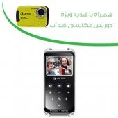 پروژکتور و دوربین دیجیتال Aiptek Z20 به همراه دوربین ضد آب W100