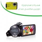 پک دوربین فیلمبرداری Aiptek IH3 سه بعدی به همراه دوربین ضد آب W100