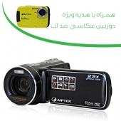 پک دوربین فیلمبرداری و عکاسی Aiptek H23 به همراه دوربین ضد آب W100