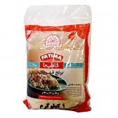 برنج قهوهای فاطیما 1کیلویی