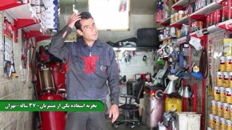 تجربه مشتری - آقا 37 ساله -تهران