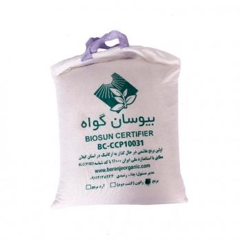 برنج هاشمی در حال گذار به ارگانیک ( 5 کیلویی )