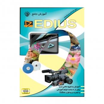 نرم افزار آموزشی Edius 6