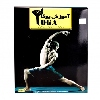 نرم افزار آموزش یوگا