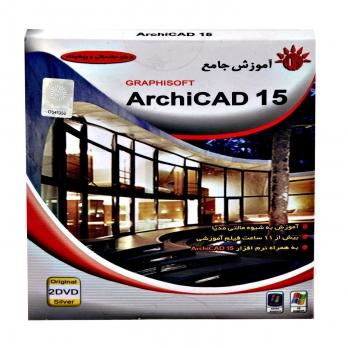نرم افزار آموزشی Archicad15
