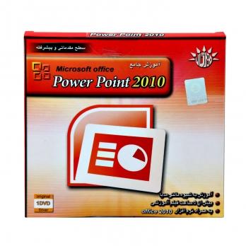 نرم افزار آموزشی Power Point 2010