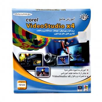 نرم افزار آموزشی Video studio X4
