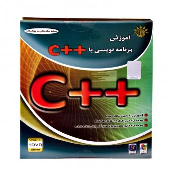 نرم افزار آموزشی برنامه نویسی سی پلاس پلاس ++C