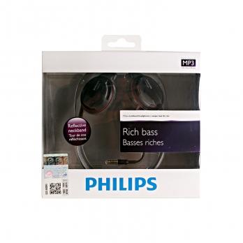 هدفون فیلیپس SHS5200