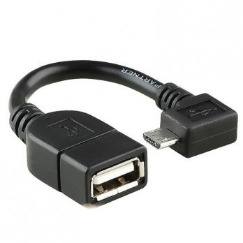 کابل USB دوربین عکاسی Samsung ES 81 Series