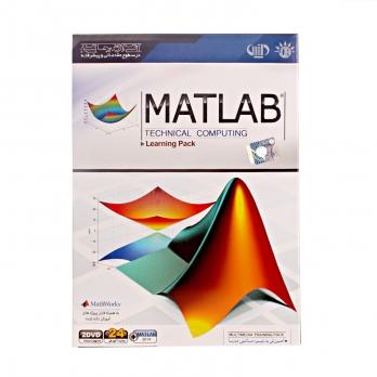 نرم افزار آموزشی Matlab 2014 مهرگان