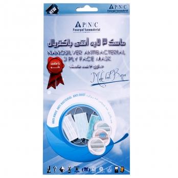ماسک 3 لایه نانو آنتی باکتریال