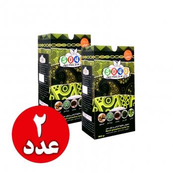 شبکه یک نحوه استفاده دمنوش لاغری چای سبز 5040 دو بسته ای-دمنوش مخلوط کرفس و چای سبز