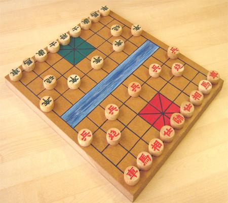 شطرنج چینی