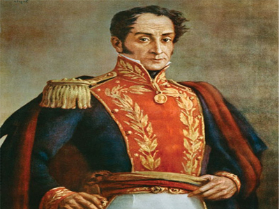 زندگینامه سیمون بولیوار