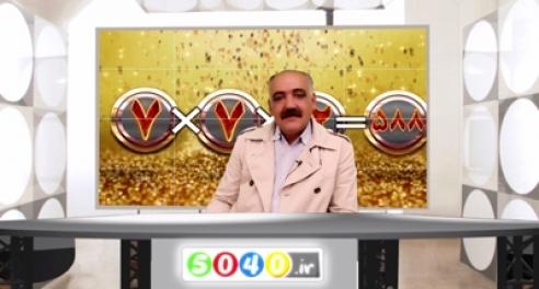 فاضل دلاوری (برنده قرعه کشی 588 میلیونی 5040)